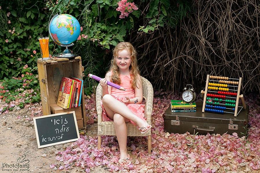 סט צילומים מיוחד צילום ילדים בטבע
